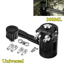 Universal Aluminum Oil Catch Can Reservoir Tank Kit With Breather Filter Baffled