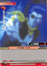 Togainu no Chi Prism Connect Trading Card TCG Game 01-014 C Takeru Power Lust