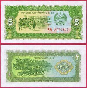 LAOS 5 KIP 1979 P26 BANKNOTE UNC