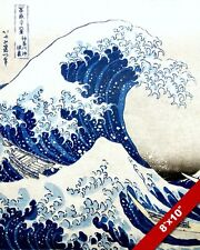 THE GREAT WAVE TSUNAMI JAPANESE KATSUSHIKA HOKUSAI CANVAS GICLEE 8X10 ART PRINT