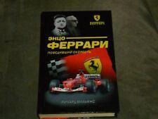 Richard Williams Enzo Ferrari Энцо Феррари - Победивший скорость Hardcover Rus