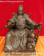 Chinese Bronze Ancient Guan Gong Yu Warrior God Book Hold sword Dragon Statue