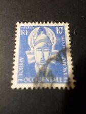 AOF AFRIQUE OCCIDENTALE FR, 1958, timbre SERVICE 4, MASQUE, oblitéré, MASK, used