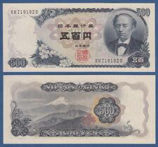 JAPAN  500 Yen (1969)  UNC  P. 95 b