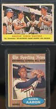 Hank Aaron Baseball Cards 7 Different Topps 1958,62,73, 1975 + 3 1974 G/VG to EX