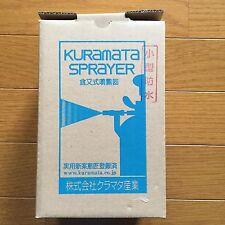 Kuramata Sprayer Aerosol Finest tabletop hand small 400cc