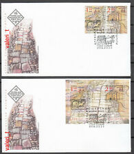 020 Bulgaria Europa ancient postal routes, series - 2 x FDC -