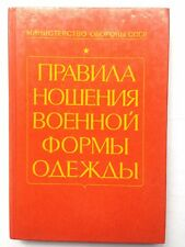 1989 Russian USSR Book Rules of Wearing Military Uniforms Soviet Army Navy Rare