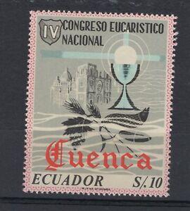 ECUADOR, MI # 1343, MNH, VF