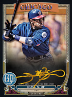 2020 Topps BUNT Sammy Sosa Gypsy Queen S2 GOLD Sig ICONIC! [DIGITAL CARD}