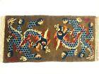 ART DECO TIBETAN MEDITATION WOOL WOVEN DRAGON RUG