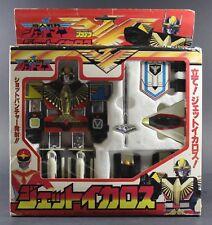 "1990's Bandai Jetman 8"" JET ICARUS in NEW SEALED Japanese box Power Rangers"