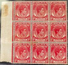 Malaya Straits Settlements 8¢  Unissued Block of 9 Toned