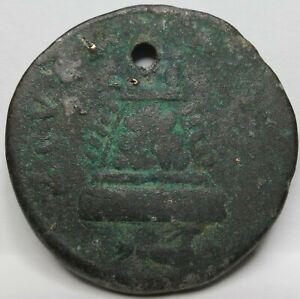 ZEUGMA in Commagene ELAGABALUS AE32 Greece Turkey Bronze Temple SCARCE #D05