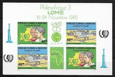 E5686 1985 Philexafrique 3 U A P T  Stamp Exhibition Souvenir sheet Mauritanie