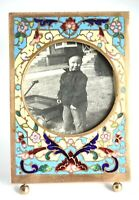 True Antique French Champleve Enamel On Gold Dore Bronze Picture Frame France
