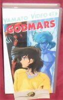 VHS YAMATO VIDEO 15 FILM MANGA ROBOT ANNI 80-GOD MARS-ANIME INEDITO DVD sigma,gx