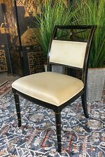 Vintage Drexel Heritage Chinoiserie Chair