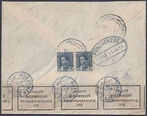 IRAQ GERMANY 1936 REGISTERED BAGHDAD A SAMAWAL TO MUNICH W/ GERMAN CENSOR LABELS