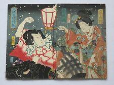 Japanese Ukiyo-e Woodblock Print Book 4-738 Two-volume Utagawa Kunimasa 1851