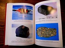 Rare meteorite book - Photographic catalog of the selected antarctic meteorites