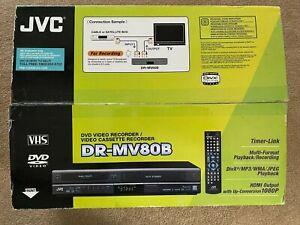 NIB JVC DR-MV80B DVD Video Recorder BRAND NEW IN THE BOX!