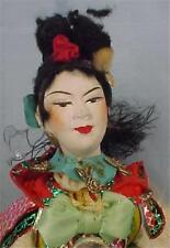 Chinese Opera Doll Gofun Paste Asian Oriental China Vintage A Beauty