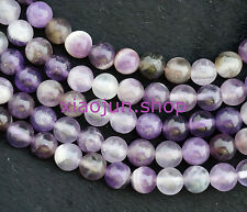 8mm Natural Russican Amethyst Round Gemstone Loose Beads 15""