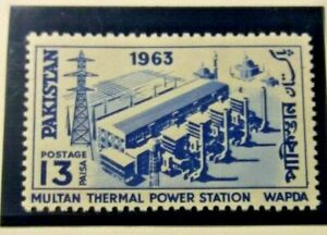 Pakistan Stamp 1963 Multan Thermal Power Station mint lightly hinged
