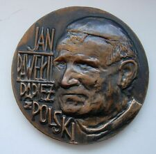 Pope John Paul II Visit to GNIEZNO 1st CAPITOL of POLAND POLISH 1979 HUGE medal