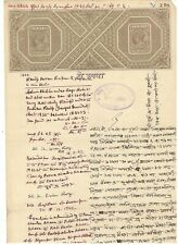 INDIA, ONE RUPEE 1942  FULL REVENUE DOCUMENT SHEET