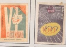2 Vintage Matchbox Labels - Unidentified Country or Brand