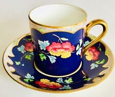 "Rare Wedgeood ""Repton"" 24ct Gold Gilded Demitasse Bone China Cup & Saucer"