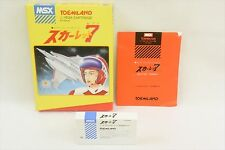 MSX SCARLET 7 Seven Msx Import Japan Video Game 2590 msx