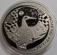 1 ROUBLE RUBLE 2007 The Legend of the Stork BELARUS