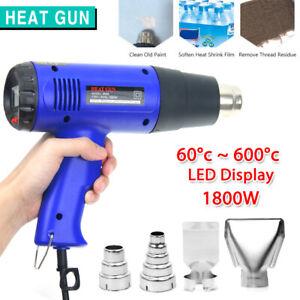 220V 1800W Electric Heat Gun Digital/Manual Heating Tool Set Temperature Hot Air