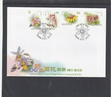 China Taiwan 2018 22.8 Wild Orchids First Day Cover FDC
