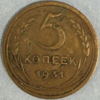Russia Early USSR 5 Koneek - Kopek 1931 Coin #ZS100