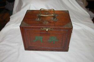 Vintage Bone & Bamboo Mah Jong set 20's - 30's Mahogany case Birds and Flowers