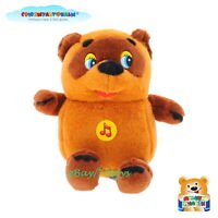 Multi Pulti Winnie The Pooh Plush Toy Talking with Sound Cartoon Character 15 cm