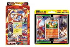 Pokemon Card GX Jumbo card pack Ho-oh & Charmander Special Set Japan
