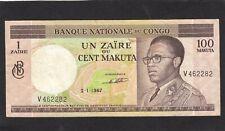 Congo 1 Zaire 100 Makuta 1967 P-12a      F