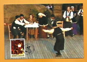 GREECE MAXIMUM CARD 2002  STAMP 2.60 EURO  DANCE ZEIMPEKIKOS
