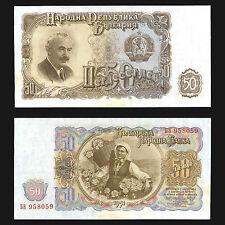 Bulgarie : 50 Leva 1951 / Lot de 2 pcs