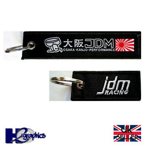 JDM Osaka Kanjo & JDM Racing Embroidered Keyring Key Ring  Keychain UK Seller