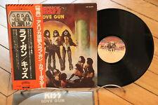 Kiss ?– Love Gun Hard Rock LP 33t Vinyl + OBI Japan VIP-6435
