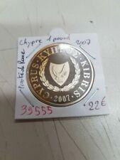 Münzen aus Malta nach Euro-Einführung 2004