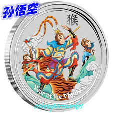2016 Lunar Year of Monkey - Monkey King 1oz Colorized Silver Coin Perth Mint OGP