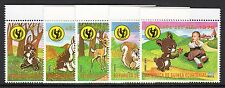Guinea, Ecuat. - 1979 International year of the child Mi. 1483-87 MNH
