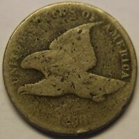 1858 1C Flying Eagle (Small Letters), About Good (Uncertified)
